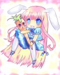 Onegai Kawaii Mascot Contest Entry by TheFrozenDream