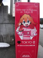 Evangelion vending machine Hakone Japan Asuka by chaobreeder16