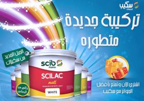 scib poster by tamawy