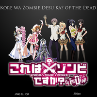 Kore wa Zombie Desu ka? of the Dead - Anime Icon by duckne55