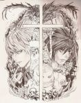 Death Note by tomgirl227