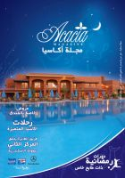Acacia magazine cover 2007 by ali-101