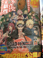 Naruto Shippuden Movie 6 Road to Ninja Scan by camoad