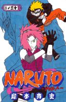 naruto manga cover thirty by frecklesmile