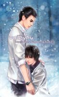 a sumptuous embrace by valleyhu