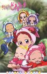 Ojamajo Doremi Sharp by DoremiHarukaze793