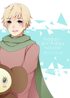 .:aph:. russia's birthday! by neruskie