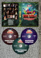 graphics for dvd by sounddecor