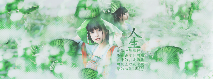[Cover#3] Girl with Lotus Leaf by Kanah-Clover