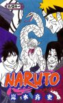 naruto manga cover sixty one by frecklesmile