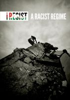 I Resist a racist regime by Quadraro