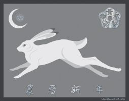 Year of the Rabbit by Naryu