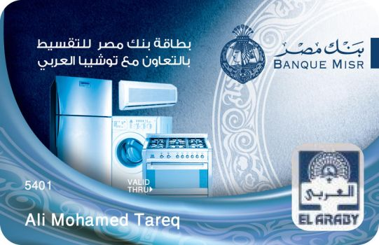 misr bank card 8 by mousallm