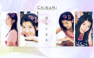Chinami Wallpaper 4 by Mordhel44