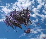 Anima: The Carrier by Wen-M