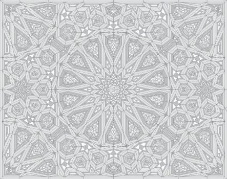 Islamic Architectural Art 41 by Al-Kabeer