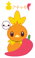 Spicy Torchic for Danielle ::GIFT:: by Itachi-Roxas