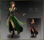 DW: Liangchen early design by ShootingStar03