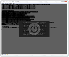 Kernel Panic boot screen by hohodigidea