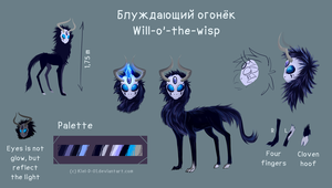 Will-o'-the-Wisp reference by Lanternae