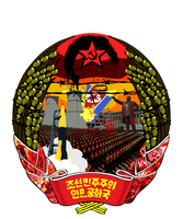 North Korean Coat of Arms by fadingaway