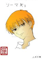 Kyo Sohma by stormygate