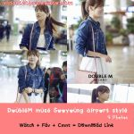 DoubleM muse Sooyoung Airport Style (9 Photo) by SNSD-photopack