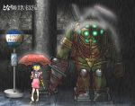 Bioshock - TonariNo Big Daddy by ARNie00