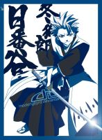 Hitsugaya by Mockingbyrd