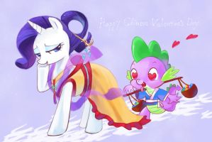 Happy Chinese Valentine's Day!! by amy30535