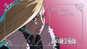 Olivier Armstrong by Greedo-kun
