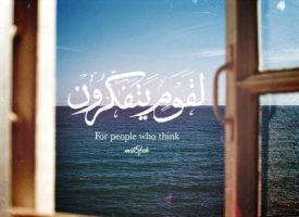 for people who think by Hamda-AlRais