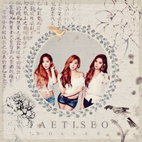TaeTiSeo: HOLLER by Awesmatasticaly-Cool