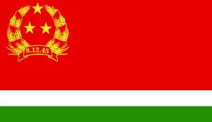 Flag of the IPU by Party9999999