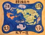 Avatar World Map Poster (Watercolors) by poopoo182