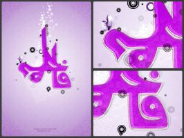 Fatemeh ... by abgraph