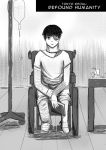 TG: Wheelchair Kaneki by natersal