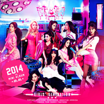Girls' Generation - Mr.Mr. (Fan Made Album Cover) by Cre4t1v31
