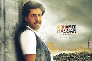 Mohamed Hassan Poster 2011 by adriano-designs