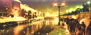 Sapporo Canal by CitrusCloud