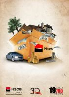NSGB by DrIvEr-D