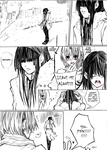 Yullen: Without You by Uruhara