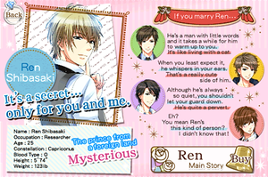 Meet Ren (My Forged Wedding) by RosyAeris