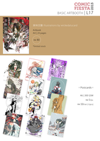 CF2015 Artbook and Postcards by wickedalucard