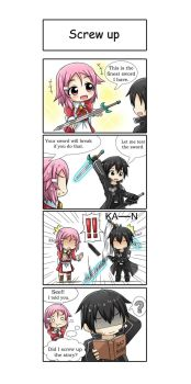 SAO FA - screw up? by GreenTeaNeko