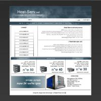 Host-Serv by Dm-Design