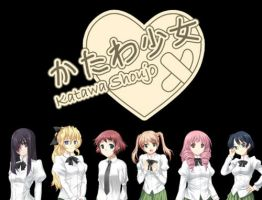 Katawa Shoujo ID by Kagsacar