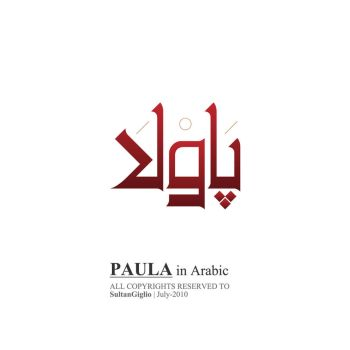 PAULA in Arabic Calligraphy by SultanGiglio