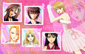 Skip Beat Heroine by Satinels