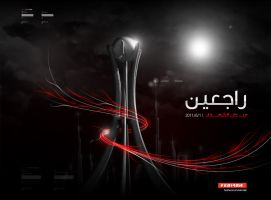 Returning - Revolution Bahrain by BACEL